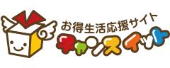 img_logo_chance