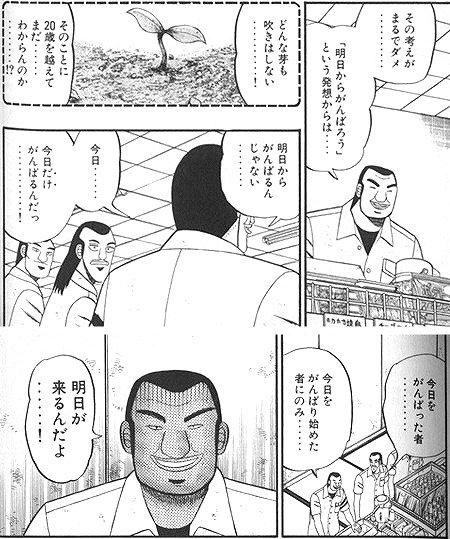 http://comic-ool.net/yanguanima/kyou